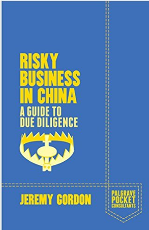 risk business